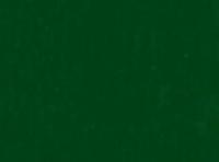 Зелёный (F426-5014)